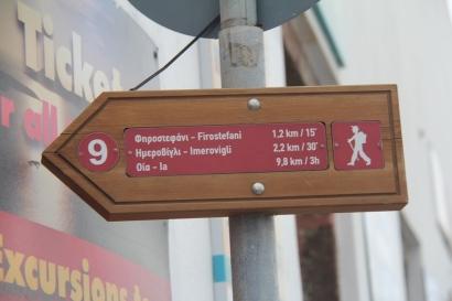 Petunjuk jalan Fira ke Oia